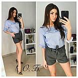Женская блуза и замшевые шорты (в продаже отдельно), фото 4