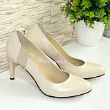 Женские классические кожаные бежевые туфли на шпильке!, фото 4