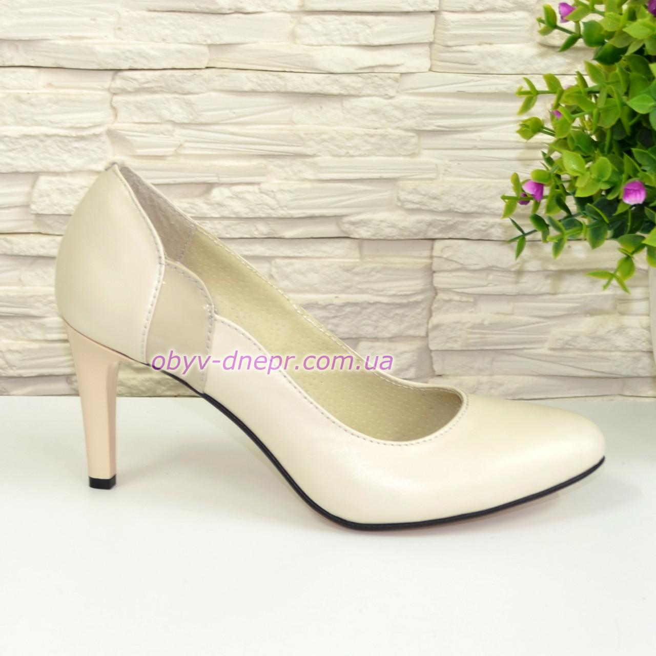 Женские классические кожаные бежевые туфли на шпильке!