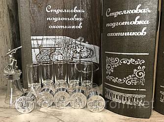 """Бар """"Стрелковая подготовка охотника"""" серебро патроны"""