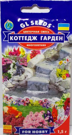 Суміш Коттедж Гарден 1,5г (GL Seeds)