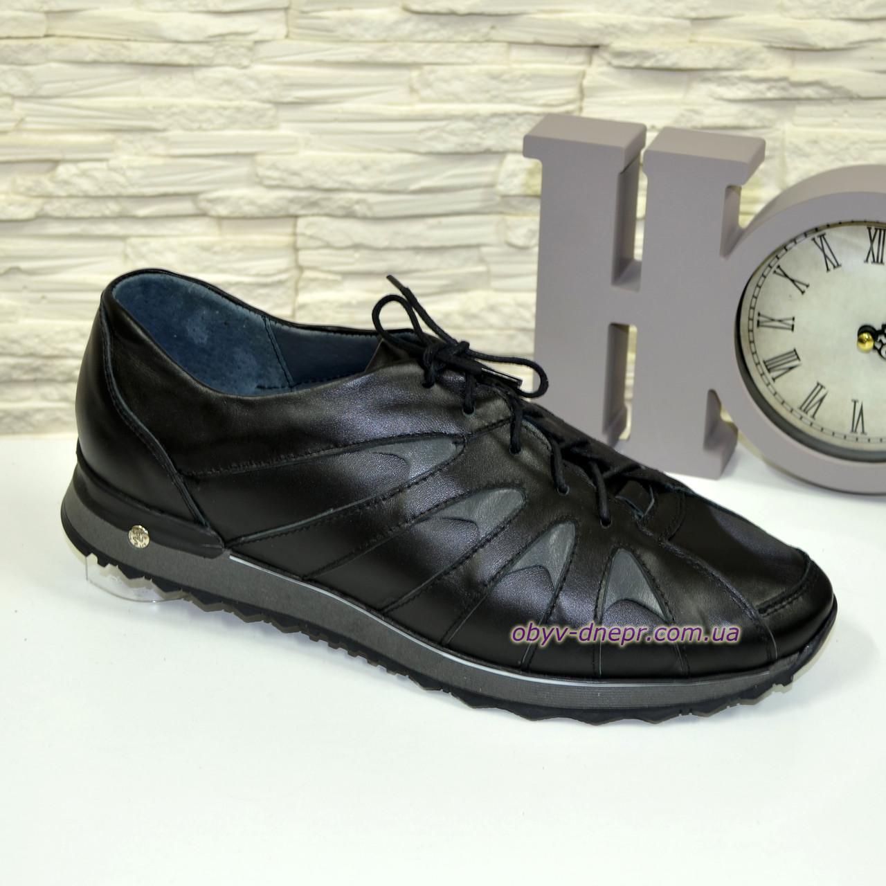 """Мужские кожаные кроссовки черного цвета от производителя ТМ """"Maestro"""""""