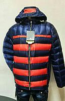 Куртка мужская ,синтепон ,L-XL-2Xl,плащевка
