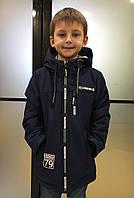 Куртка детская демисезонная для мальчика 6-10 лет,темно синего цвета, фото 1