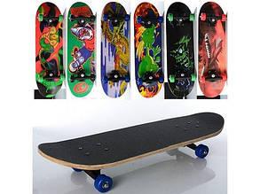 Скейт Profi Trike MS 0324-1