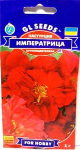 Красоля (настурція) Імператриця 1г  (GL seeds)
