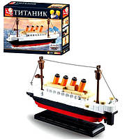 Конструктор Sluban Титаник Titanic Корабль Модель Корабля, 194 дет., M38-B0576, 007429