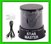 Проектор звёздное небо GIZMOS H 28305 Star Master Звездное небо