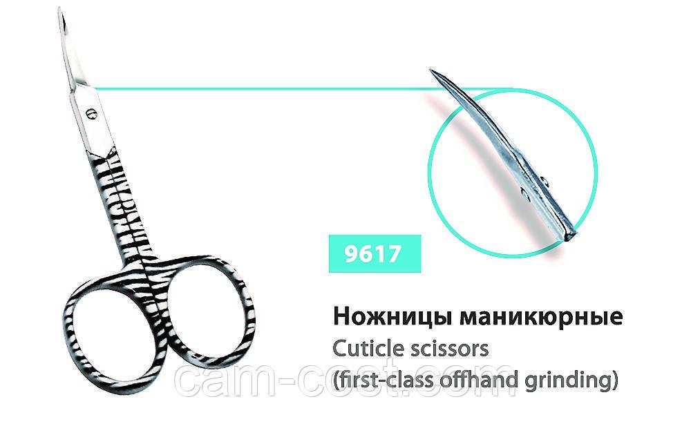 Ножницы для кутикул SPL 9617 блистер