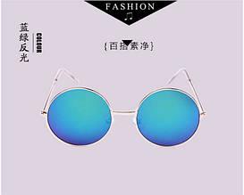 Очки солнцезащитные круглые голубые