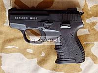 Стартовый пистолет Stalker 906+ 50 патронов в подарок