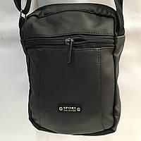 Спортивная молодежная сумка через плечо  15*21   оптом