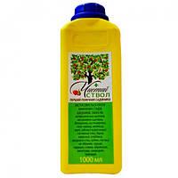 Чистый ствол 1 литр - против зимующих стадий вредителей на плодово-ягодных культурах, винограде, розах