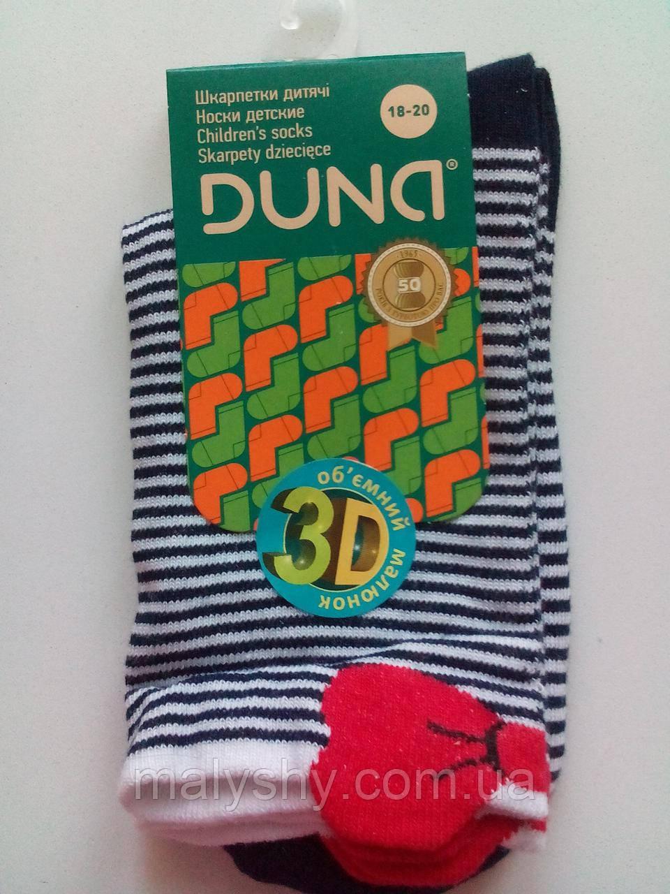Детские носки демисезонные - Дюна р.18-20 (шкарпетки дитячі) 5в400-1626-темно-синий