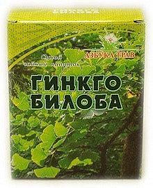 Лист Гинкго Билоба (при расстройстве мозгового кровообращения), 25 грамм