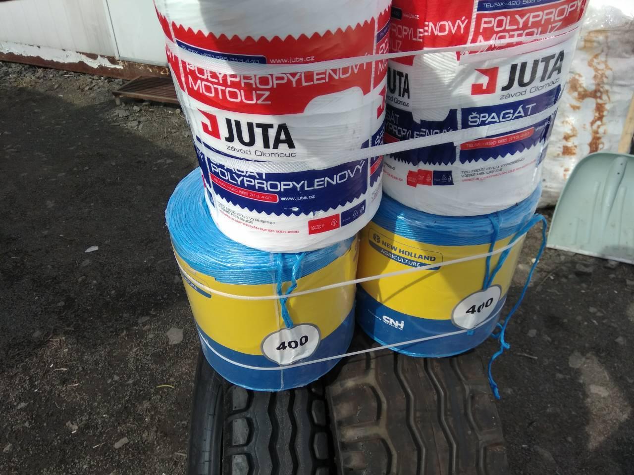 Шпагат (нитка) для пресс-подборщик JUTA