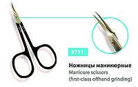 Ножницы для кутикул SPL 9711 блистер