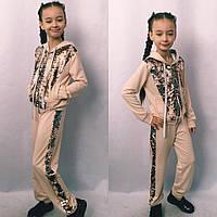 Детский спортивный костюм с капюшоном и пайетками, фото 1