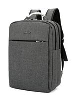 Рюкзак JinDian серый С1861, фото 1