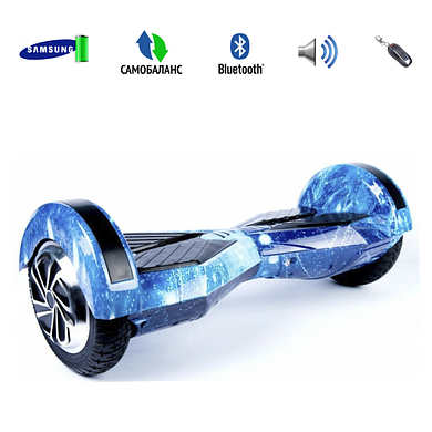 """Гироборд Smart Balance Wheel 8"""" Led, Bluetooth (Оригинал)"""