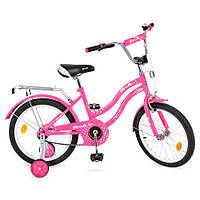 Дитячий двоколісний велосипед 12 дюймів Profi L1292