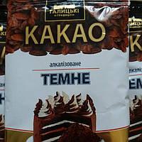 Какао-порошок алкалізоване Галицькі традиції 100 гр