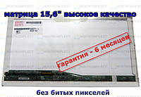 Матрица для Sаmsung RC510, RV510, R580, X520, RF511, R522