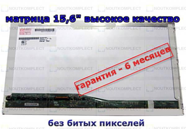 Матрица для Sаmsung RC510, RV510, R580, X520, RF511, R522, фото 2