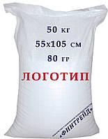 Мішок п/п 55*105 80 гр. з логотипом