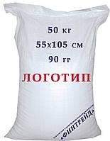 Мішок п/п 55*105 90 гр. з логотипом