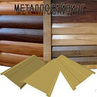 Металлосайдинг, фото 1