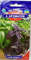 Базилік 6 ароматів 1г (GL Seeds)