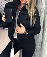 Женская стильная короткая куртка на молнии
