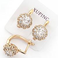 Модные серьги Xuping. Золото (покрытие) 750 пробы