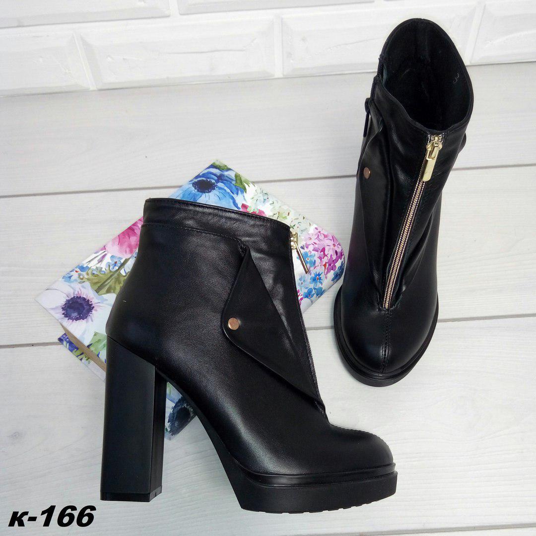 40р Ботильоны ботинки женские деми черные кожаные,из натуральной кожи,натуральная  кожа,демисезонные,на каблуке d95ea4880d6