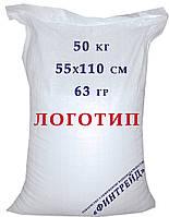 Мішок п/п 55*110 63 гр. з логотипом