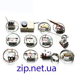 Термостаты терморегуляторы для холодильников