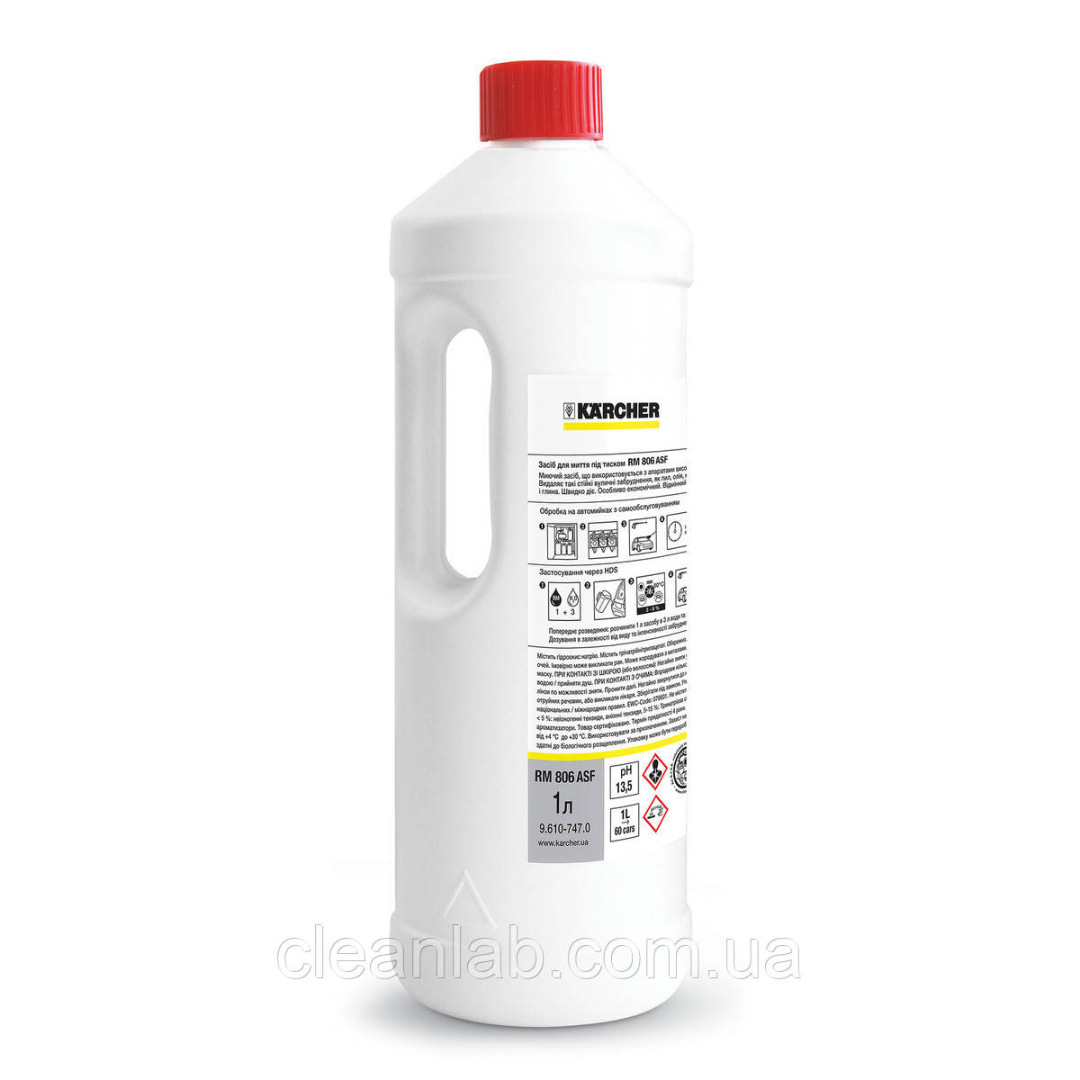 Средство для пенной очистки для аппаратов высокого давления Karcher RM 806, 1 л