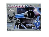 Детский игровой набор микроскоп с телескопом c2110 на батарейках с аксессуарами