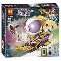 Конструктор Bela серия Fairy 10696 Погоня за амулетом (аналог Lego Elves 41184)