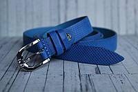 Ярко синий узкий женский ремень с перфорацией 20мм