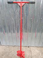 Ручной, садовый бур(диаметр 200мм)
