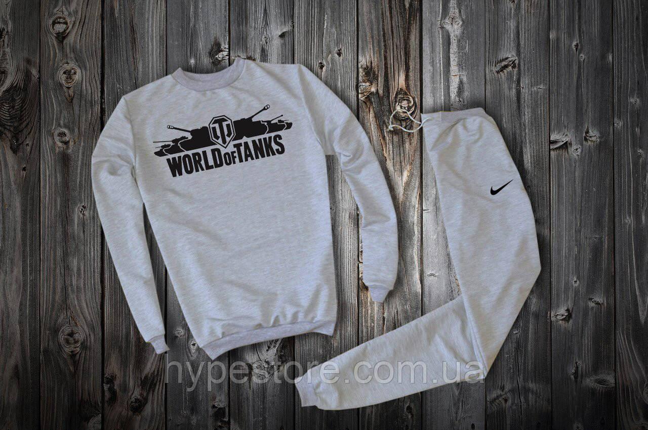 Спортивный костюм WOT, World Of Tanks x Nike найк (серый), Реплика