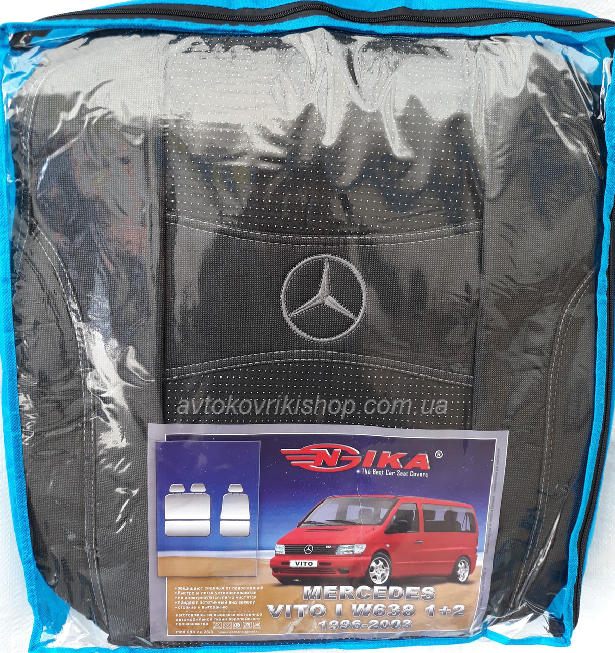 Авточехлы Mercedes-Benz Vito W638 1+2 1996-2003 Nika