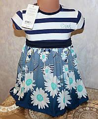 Платье на девочку Pink 3,4,5,6 лет