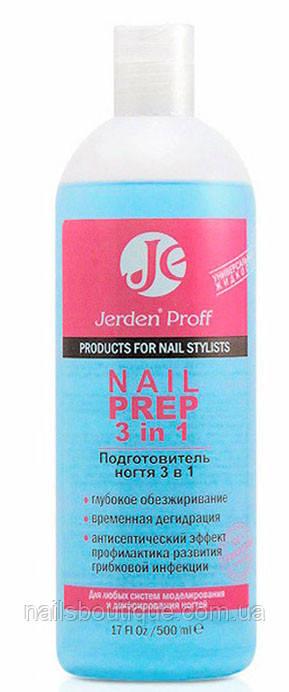 Подготовитель ногтя 3в1 / NAIL PREP 3 IN 1 500 ML
