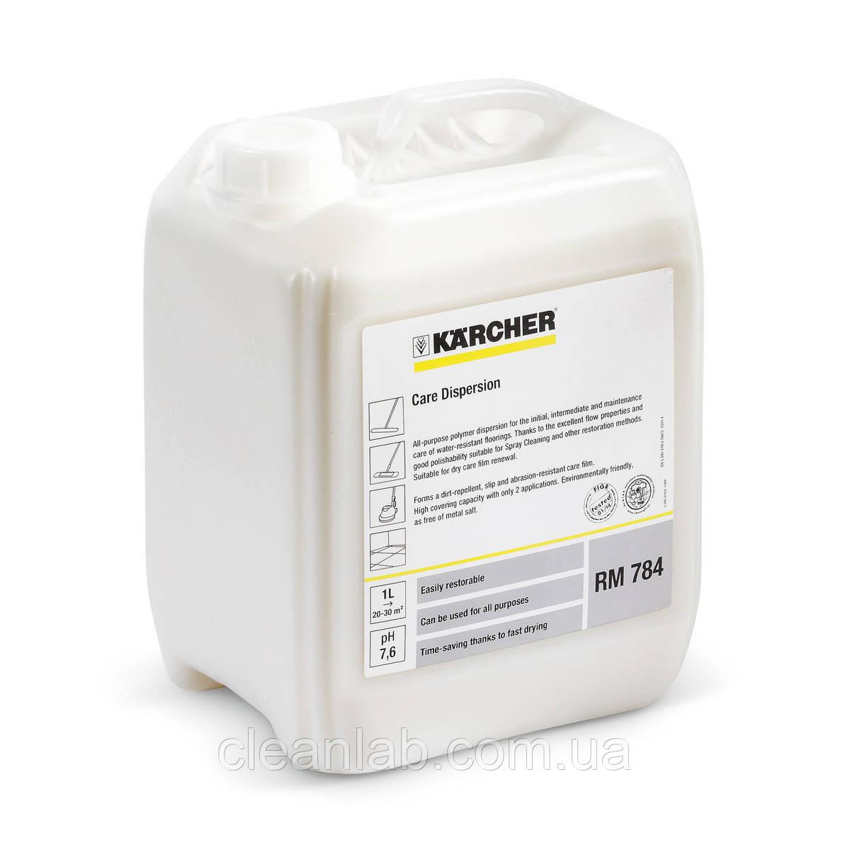 Karcher RM 784 , 5 L , защитная дисперсия