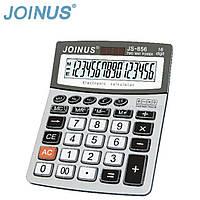 Калькулятор JS-856