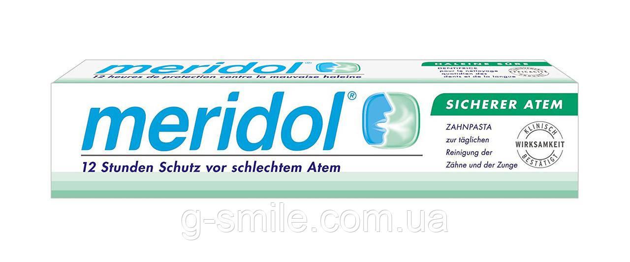 Зубная паста Meridol SICHERER ATEM свежее дыхание Zahnpasta, 75 мл