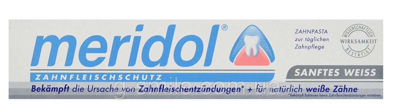 Зубная паста Meridol SANFTES WEISS Zahnpasta отбеливающий ефект, 75 мл